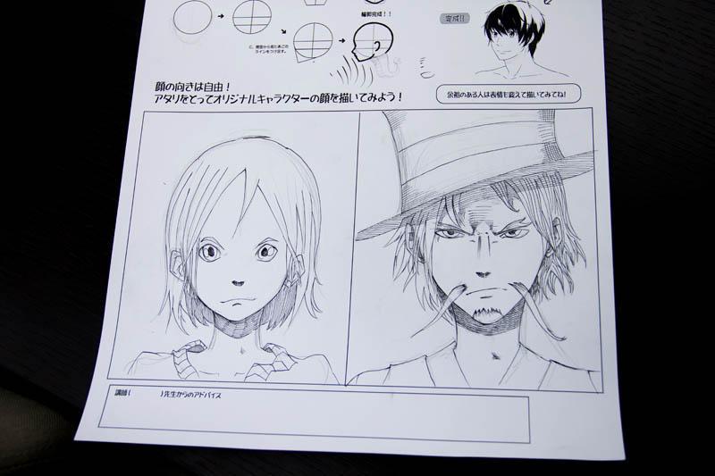 Manga Drawing And Japanese Language Course Japan Working
